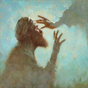 healing_of_the_blind_man_jekel